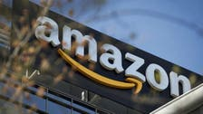 Amazon scouts for second headquarters with $5 bln price tag