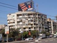 شاهد صور المنزل الذي سيقيم فيه مبارك بعد خروجه من محبسه