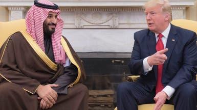 مستشار محمد بن سلمان: الاجتماع مع ترمب تحوّل تاريخي