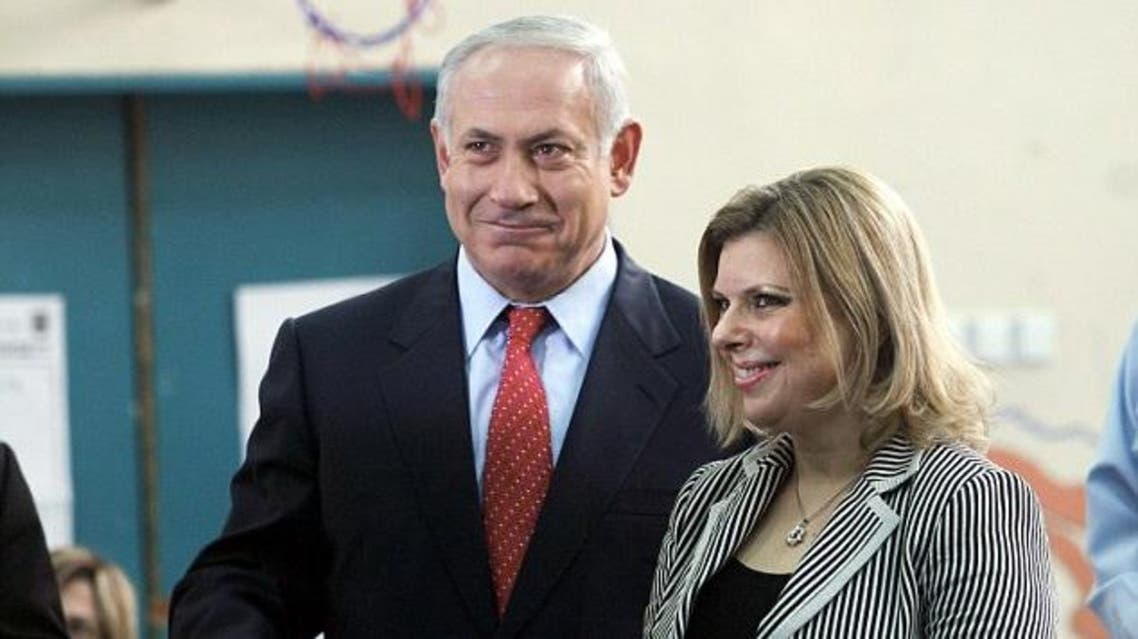 نتنياهو وزوجته 2