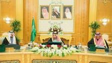 سعودی شاہ کے نئے فرامین، کابینہ میں رد وبدل، نئے وزراء کا تقرر
