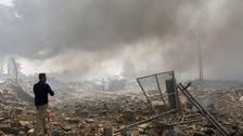عراق کے شمالی شہر تکریت میں کار بم دھماکا ، دو پولیس افسر ہلاک
