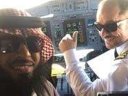 """تفاصيل رحلة """"عجيبة"""" لسعودي سافر وحيداً على متن طائرة!"""