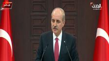 'وزراء کی توہین' ہالینڈ کو اینٹ کا جواب پتھر سے دیں گے:ترکی