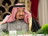 قمة سعودية ـ أردنية تسبق القمة العربية في عمّان