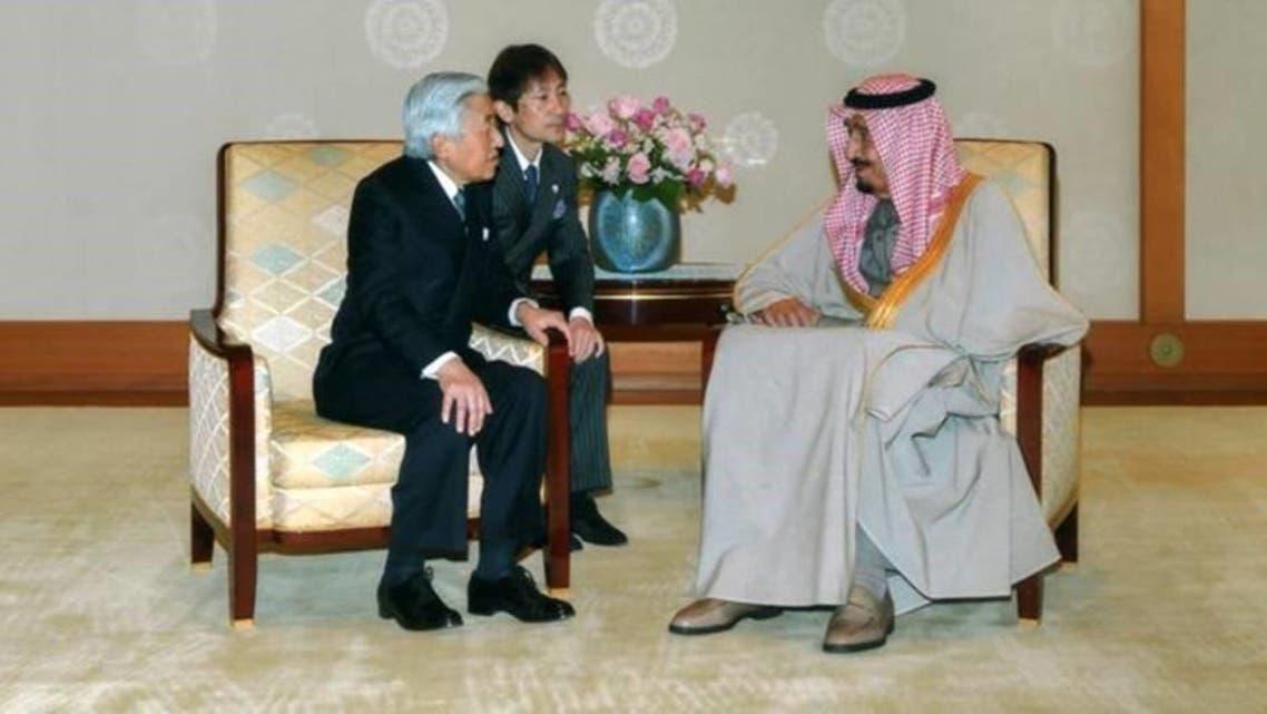الملك سلمان طوكيو