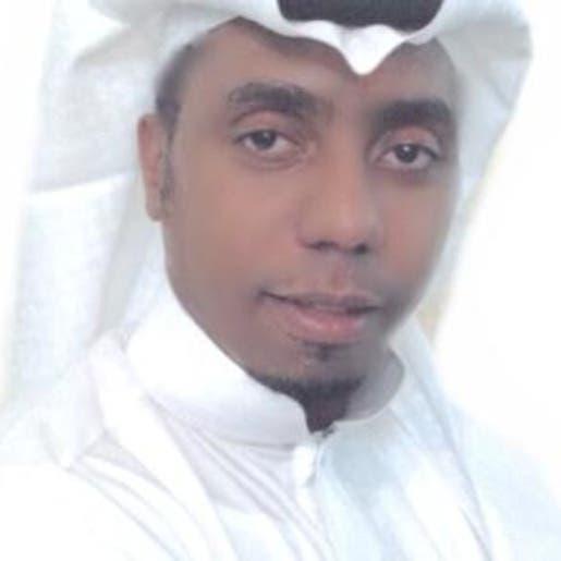 سعد الزهراني