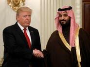 ولي العهد السعودي وترمب يؤكدان على مكافحة الإرهاب