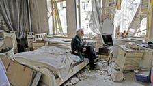 هل شاهدت هذه الصورة من حلب؟