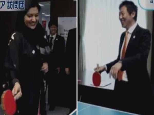 شاهد.. تنس طاولة بين الأميرة ريما ووزير رياضة اليابان