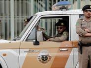 السعودية: القبض على 77 متهماً بالإرهاب خلال شهر