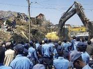 إثيوبيا.. ارتفاع ضحايا مكب النفايات إلى 113 قتيلاً