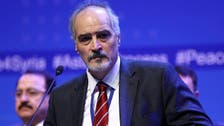 Syrian government delegate Jaafari quits Geneva peace talks