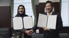 سعودی خاتون وزیر اور جاپانی وزیر میں ٹیبل ٹینس مقابلہ