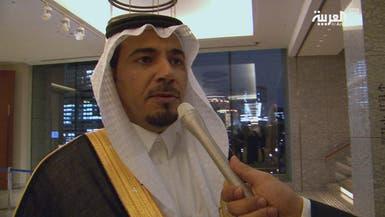 تعرف بالتفصيل على ركائز الرؤية السعودية اليابانية 2030