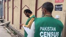 باكستان.. تعداد سكاني يشمل اللاجئين والمتحولين جنسياً