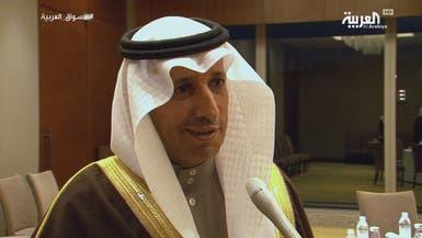 السعودية: اتفاق تعاون مع وزارة العمل والرفاه باليابان