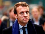 فرنسا.. تحقيق بحق المرشح الرئاسي ماكرون بشبهة محاباة