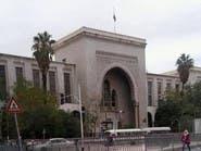 تفجيران في وسط دمشق يستهدفان القصر العدلي والربوة