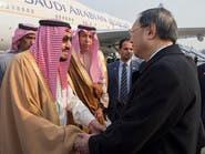 الملك سلمان يصل الصين خامس محطاته الآسيوية
