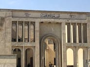 فيديوهات خاصة.. هذا ما تبقى من متحف الموصل