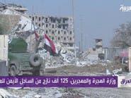 العراق.. ارتفاع مخيف للقتلى المدنيين بمعارك غربي الموصل