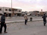 ليبيا.. حظر للتجوال في سرت بعد رصد فلول لداعش