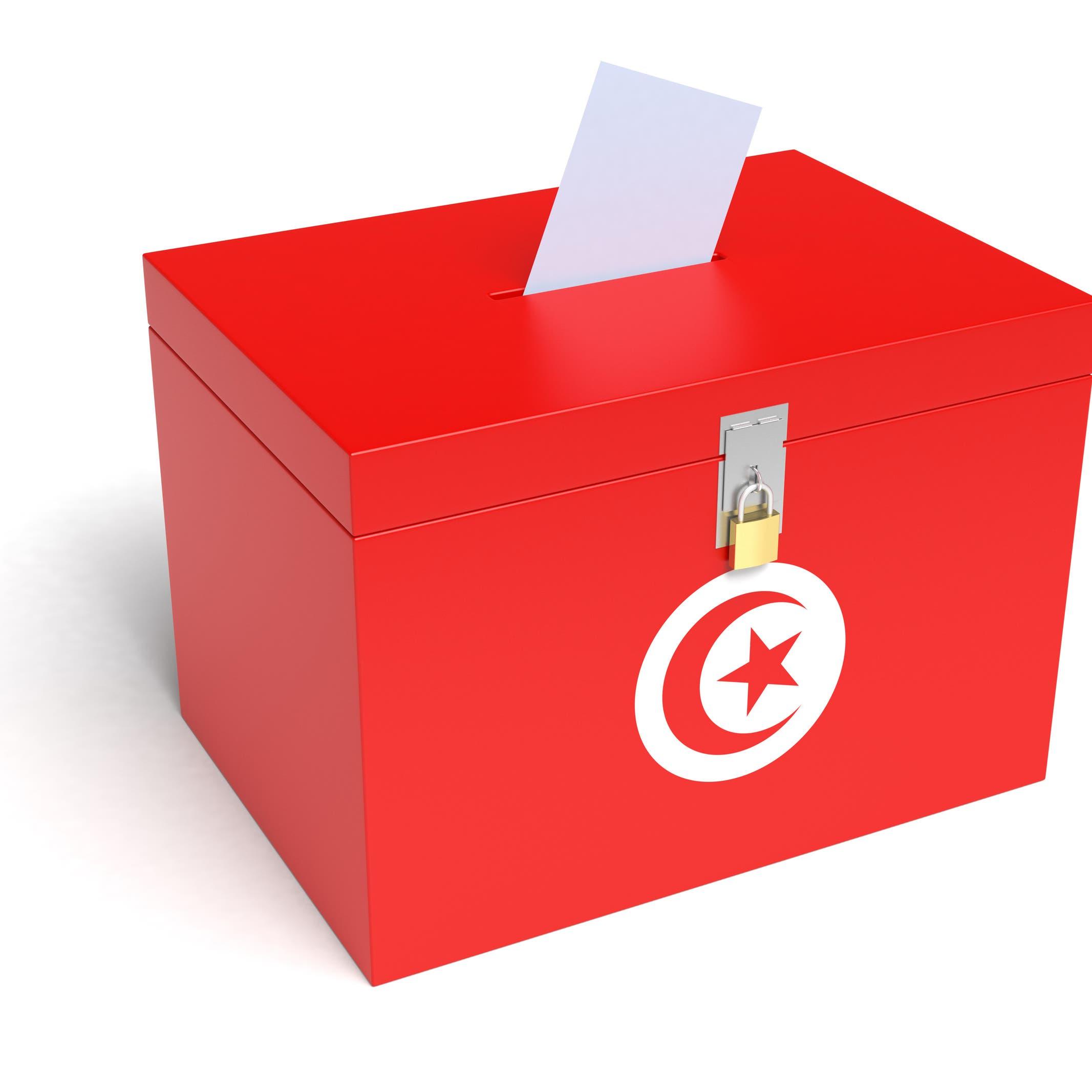 تونس.. الهيئة العليا للانتخابات تعلن التاريخ الجديد للرئاسيات