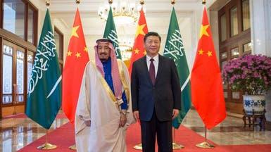 الملك سلمان: سنعمل على قيام شراكة استراتيجية مع الصين
