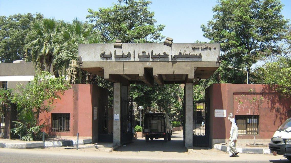 مستشفى حميات امبابة
