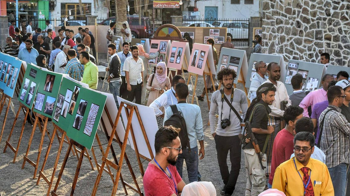 Aden exhibition PC:Facebook