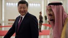 11 حقيقة تجعل العلاقة الاقتصادية السعودية الصينية مميزة