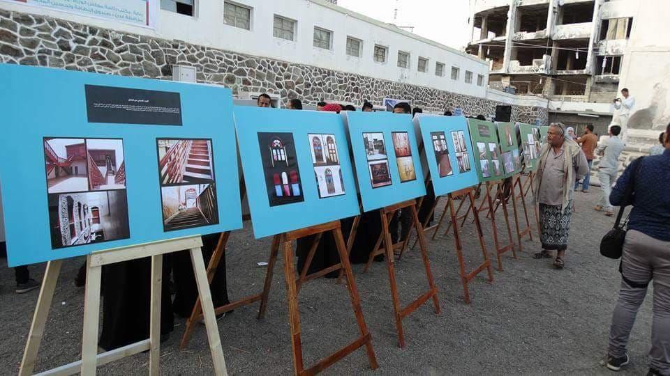 Aden exhibition