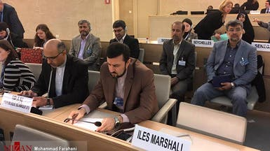 إيران ترفض التعاون مع الأمم المتحدة حول حقوق الإنسان