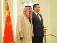 3 أهداف هامة في زيارة الملك سلمان إلى الصين