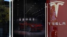 Tesla seeks $1.15 bln to help fuel model 3 launch