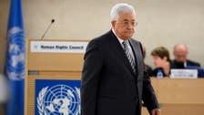 Palestinian leader Abbas: Trump brings hope for 'peace'