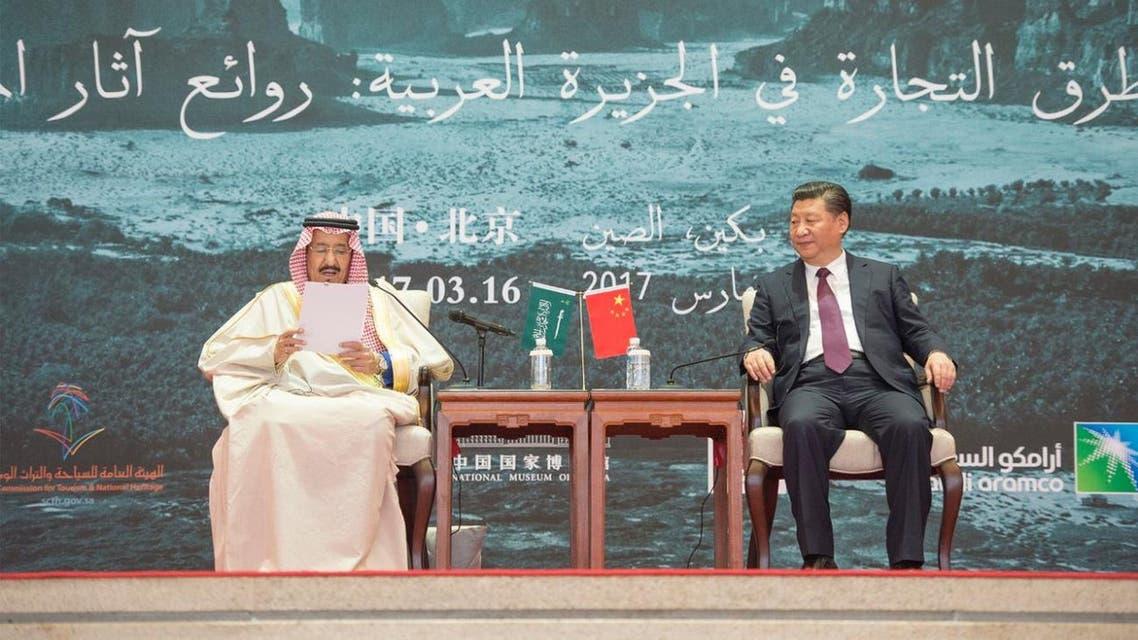 الملك سلمان و الرئيس الصيني - المعرض