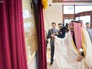 الملك سلمان يدشن جسر تواصل ثقافي بين الرياض وبكين