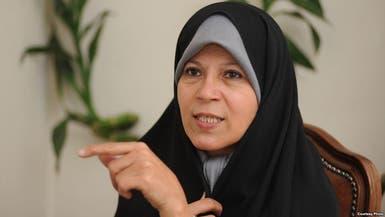 إيران.. السجن لابنة رفسنجاني لانتقادها النظام