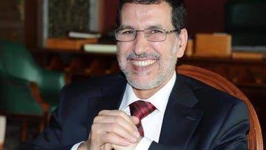 المغرب.. العثماني يؤكد عزمه سرعة تشكيل الحكومة