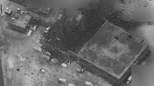 یمن میں القاعدہ کے ٹھکانوں پر امریکی فوج کے 20 حملے