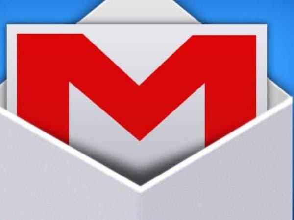ما هو جديد غوغل بالنسبة لمرفقات جيميل؟