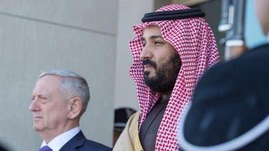 محمد بن سلمان: السعودية تواجه خطر نظام إيران والإرهاب
