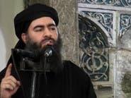 """أنباء عن هروب البغدادي بـ""""تاكسي"""" من العراق لسوريا"""