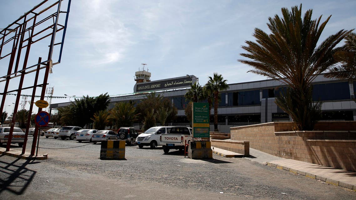 A picture shows the international airport in the Yemeni capital Sanaa on January 22, 2017.