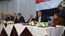 إضراب عام لنقابة المحامين بمصر يوم السبت.. والسبب