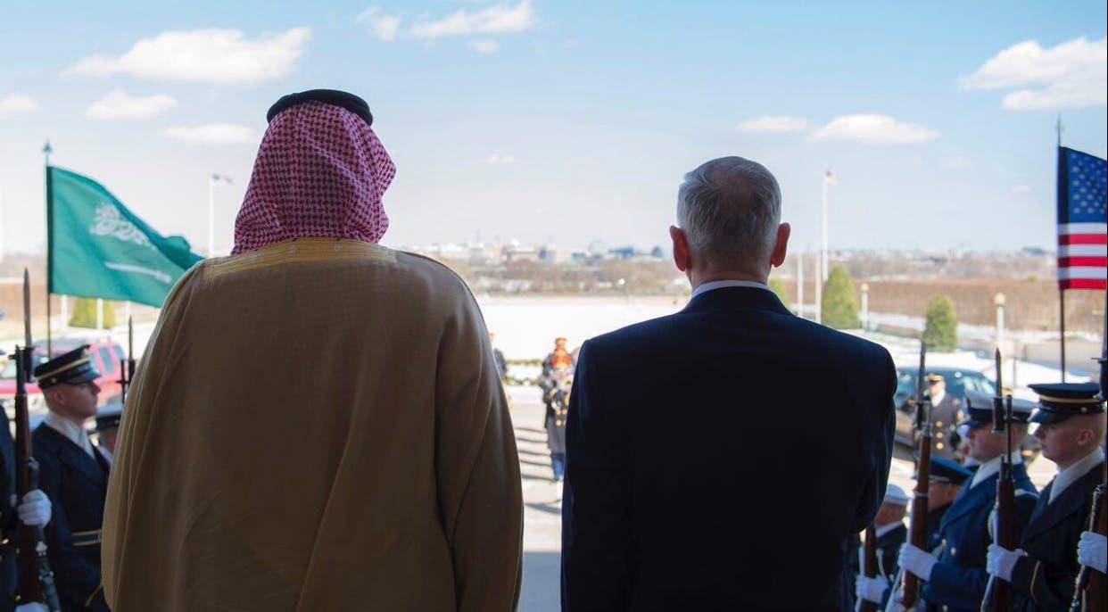 Mohammed Bin Salman Sessions