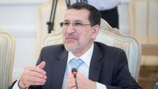 Morocco's king names PJD's Othmani as new prime minister