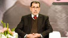 بعد استلامه حكومة المغرب.. العثماني: المسؤولية ثقيلة